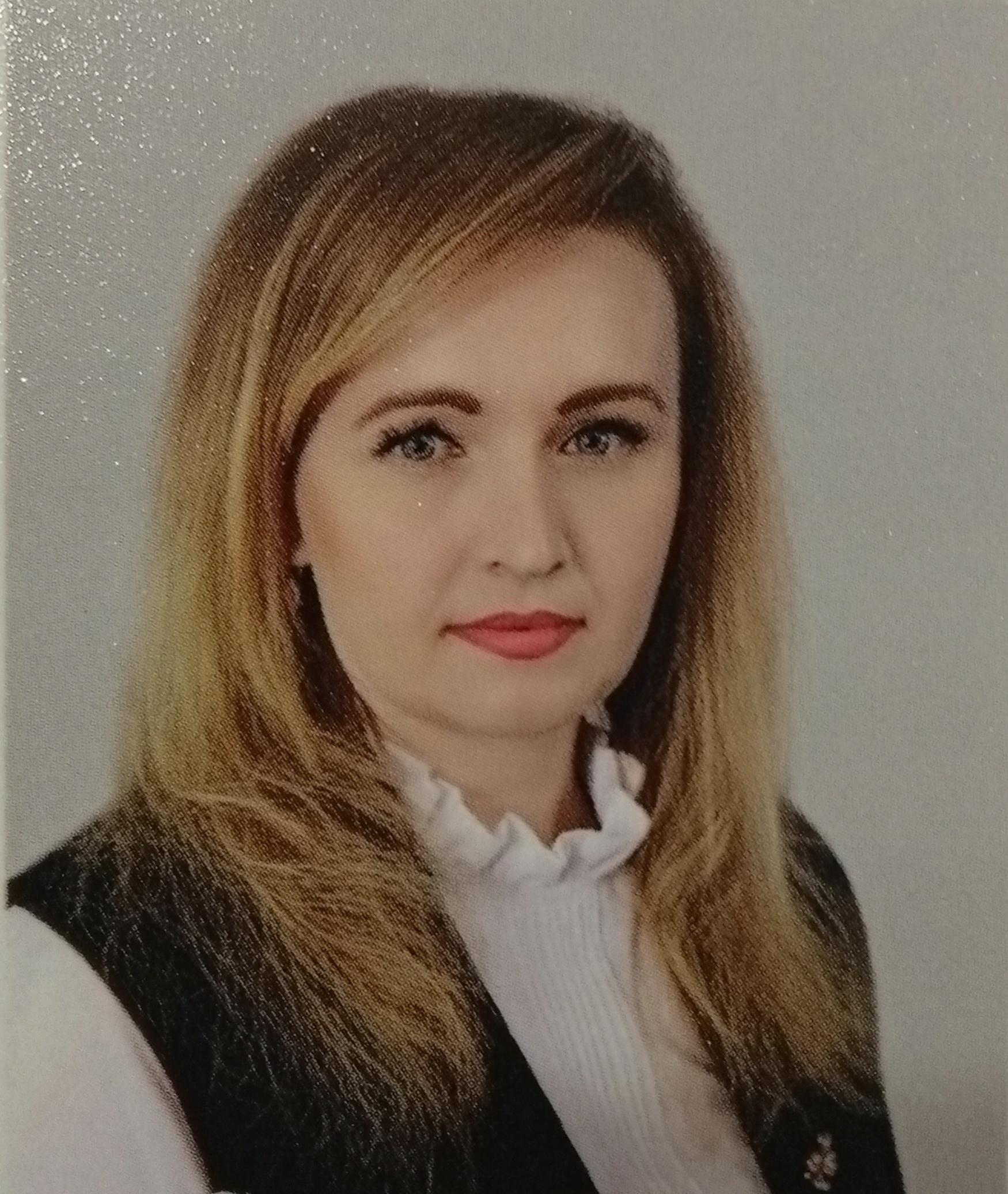 Инга Валерьевна