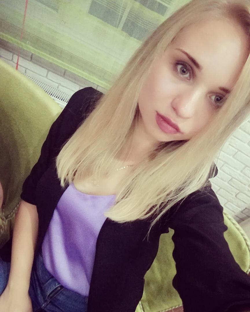 Ксения Евгеньевна