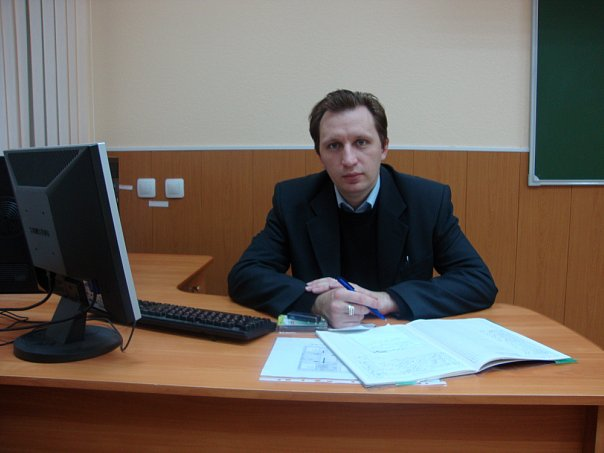 Павел Юрьевич
