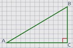 Площадь треугольника прямоугольника формула