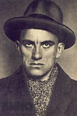 Маяковский фильмы о Поэте