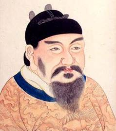 http://public.media.smithsonianmag.com/legacy_blog/Gaozong_of_Tang.jpg